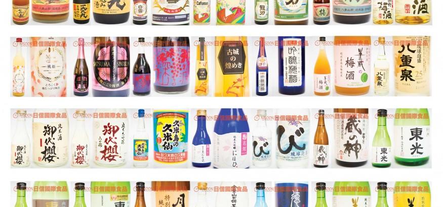 Sake-Plum-Wine